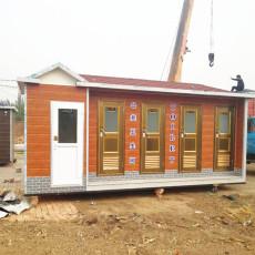 公园厕所 河北景区厕所 防腐木移动公厕