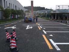 光明停車場劃線畫線熱熔材料車位標線施價格