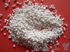 塑料透气膜颗粒 透气薄膜母料 PE透气膜母粒