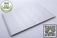 竹木纤维吸音板 210木质吸音板 纳米集成墙