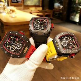 遵义江诗丹顿手表回收价格一般是原价的几折