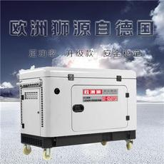 衡阳市小型柴油发电机多少钱