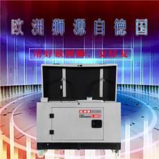 荆州市电启动柴油发电参数表