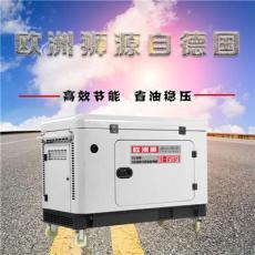 宜春市全自动柴油发电机全国联保