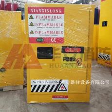 深圳110加仑的消防安全防爆柜送货上门