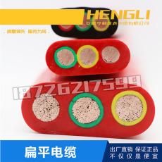 南京产品分类高压扁电缆YGFB