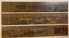 寧夏哈先生古代清明上河圖復刻精品