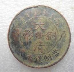 国内大清铜币鄂字款交易会在那举行