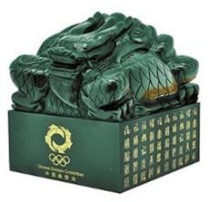 奥运玉玺在哪里可以鉴定真假