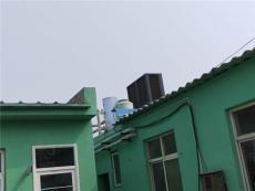 默思达尔空气源冷暖工程上京工厂办公室案例