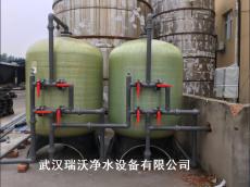 厂家直销武汉3T/H井水处理设备