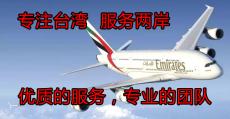 深圳到泰國跨境電商小包