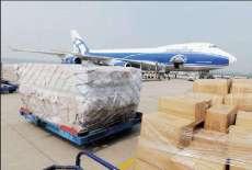 广州机场报关清关操作流程