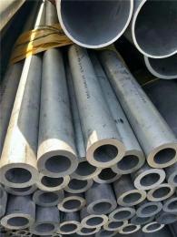 06Cr25Ni20耐高温不锈钢管每日报价-报道