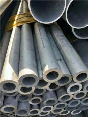 不锈钢310s耐热钢管每日报价-报道