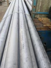 不锈钢06Cr25Ni20耐高温钢管每日报价-报道