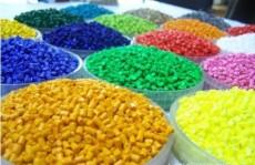湖北武汉恒彩色母配色 吹塑色母 塑胶颜料