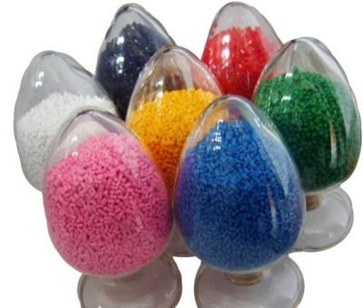 武汉恒彩塑胶染色用彩色母粒MB7166颜料助剂