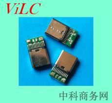 铆压式TYPE C母座-带板冲压壳 USB3.1充电头