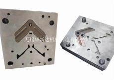 风管配件模具镀锌角码一次成型角码模具