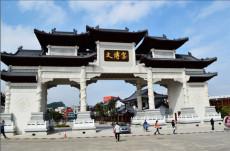 深圳九方博物馆文博宫 华南区的小故宫