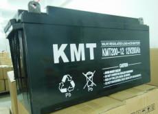 KMT蓄电池技术参数