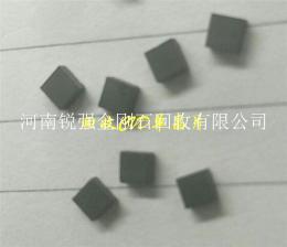 立方氮化硼刀具和废料