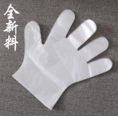 新料塑料手套一件卖多少钱