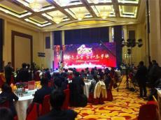 北京顺义舞台背景板租赁公司顺义搭建舞台