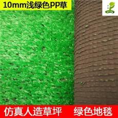 楼面阳台绿化人工草坪1公分PP环保材质假草
