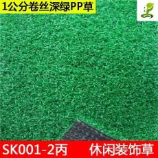 广州高尔夫人造草坪休闲装饰幼儿园仿真假草