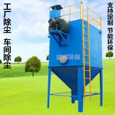 mc-48布袋除尘设备木器加工环保设备