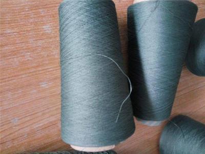 汕头回收羊绒纱线哪家公司好
