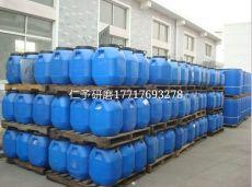 张家港盐城精密加工件研磨抛光剂光亮剂工厂