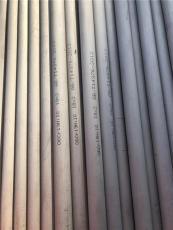 不锈钢2520耐热钢管今日报价-报道