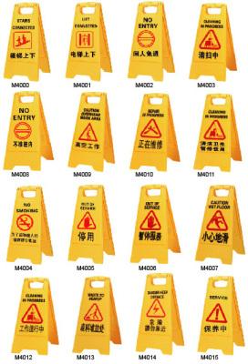 指示牌警示牌A字停车牌双面标识牌
