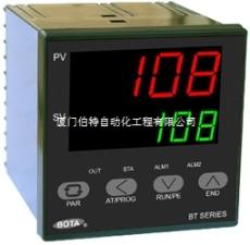 廈門伯特儀表BT118BT119溫控表智能PID調節