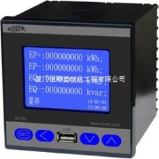 廈門伯特多功能電力儀表M56藍屏電量表