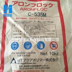 日本三井聚丙烯酰胺ACCOFLOC系列C535M/C507