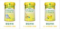 生羊乳配方羊奶粉更利于宝宝吸收