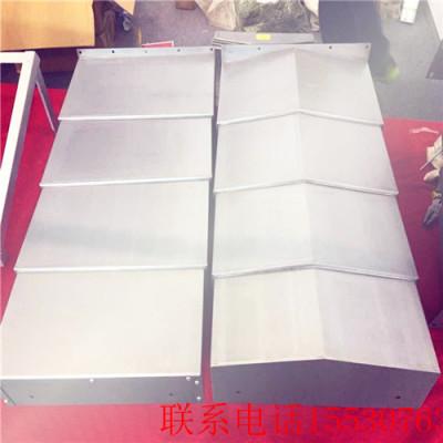湖南省钢板防护罩风琴防护罩拖链哪家好