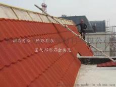咸宁彩石金属瓦厂家批发价格