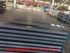 Q235钢板价格 昆明钢板批发价格