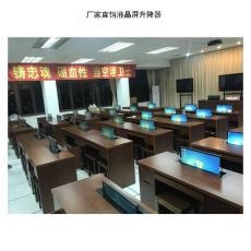 液晶屏電動升降器廠家 多媒體升降器電腦桌