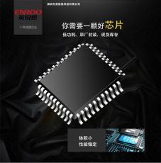 深圳MK智能呼吸燈數據線單片機高性價比