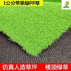 休闲装饰卷丝人造草坪橄榄绿高尔夫球人工草