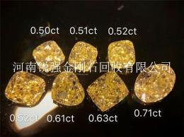 金刚石大单晶公司