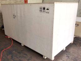 免熏蒸出口木箱低于市场价找允世包装