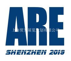 2019第九屆華南工業自動化及機器人展覽會