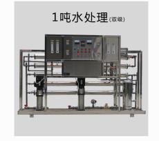 工业反渗透净水设备商用纯水机净水器水处理